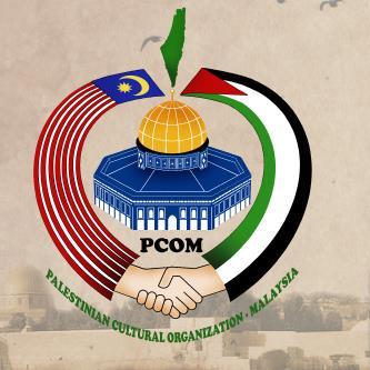 Palestinian Cultural Organization Malaysia