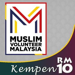 KEMPEN RM10
