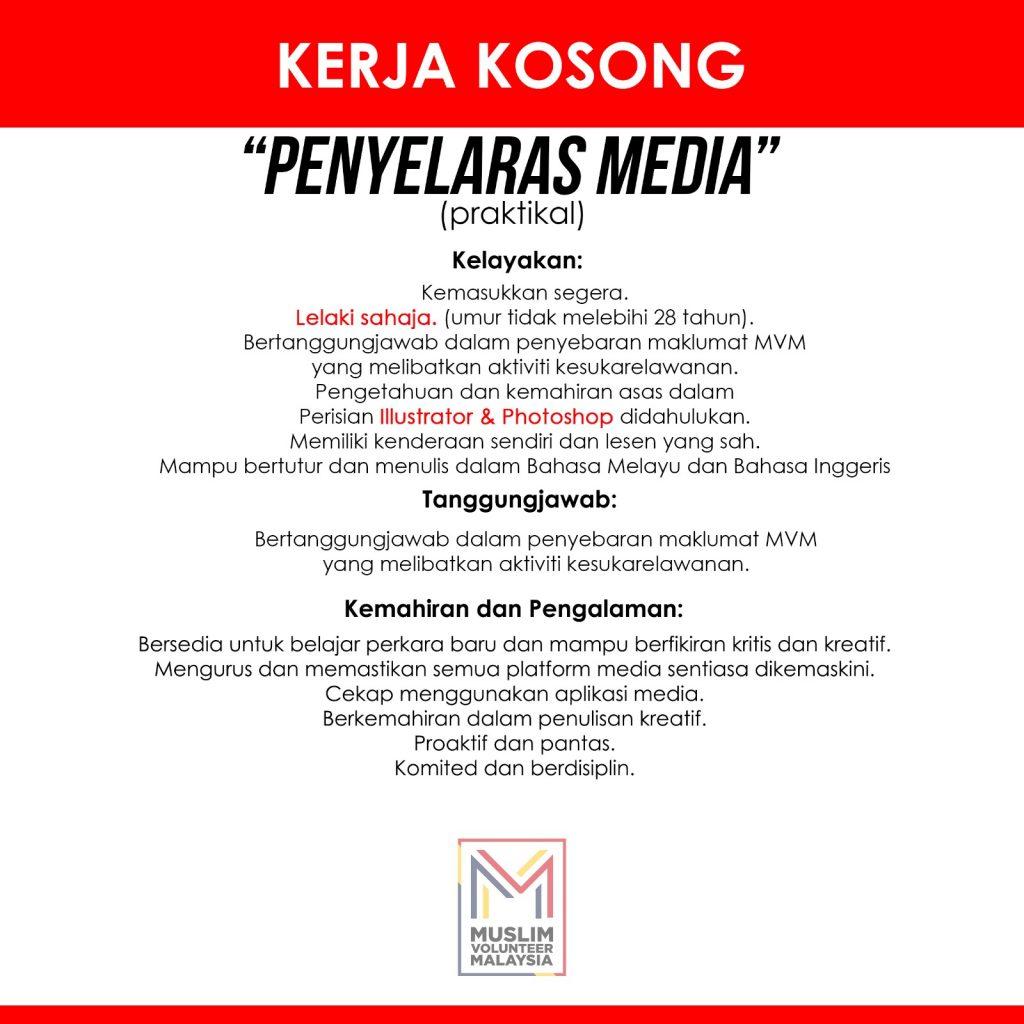 Penyelaras Media Pratikal